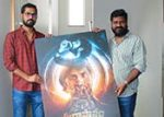 Suraapanam Movie Title Launch Video