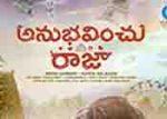 Anubhavinchu Raja Movie Song Lyrical Video