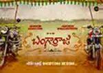Bangaraju Movie on to Floors