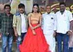బజార్ రౌడీ చిత్రం ట్రైలర్ లాంచ్