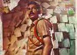 Bujji Ilaa Raa Movie Dhanraj Look Released