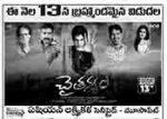 Chaitanyam Movie Latest Nizam Theaters List