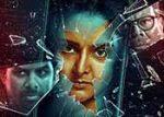 Chathurmukham Movie Release Through O T T Aha