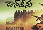 Don Seenu Movie Complete 11 Years