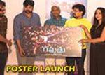 Gammatthu Movie First Look Launch Video