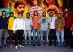 ఇచ్చట వాహనములు నిలుపరాదు చిత్రం ప్రెస్ మీట్