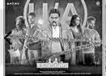 Kanabadutaledu Movie Nizam Theaters List