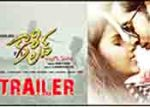 Kasi vs Love Movie Trailer