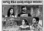 Ksheera Sagara Madhanam Movie Nizam Theaters List