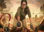 NeneNaa Movie Trailer Released