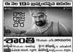 Raja Raja Chora Movie Nizam Theaters List