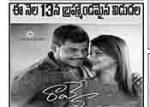 Rave Naa Cheliya Movie Latest Nizam Theaters List