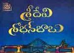శ్రీదేవి శోభన్బాబు చిత్రం ప్రకటన
