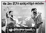 Sri Devi Soda Center Movie Latest Nizam Theaters List