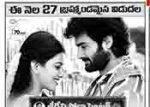 Sri Devi Soda Center Movie Nizam Theaters List