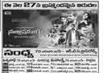 Suryasthamayam Movie Nizam Theaters List