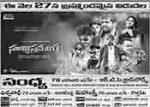 Suryasthamayam Movie Latest Nizam Theaters List