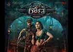 Vikrant Rona Movie First Glimpse Released