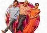 Writer Padmabhushan Movie Entire Talkie Part Completed