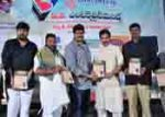 Telugu Film and T V Directory Launch Video