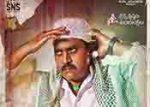 బుజ్జీ ఇలారా చిత్రం సునీల్ లుక్ విడుదల