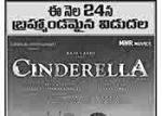 Cinderella Movie Nizam Theaters List