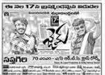 GEM Movie Latest Nizam Theaters List