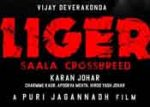 Mike Tyson On Board For Liger Movie
