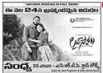 Love Story Movie Nizam Theaters List