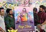 Auto Ramprasad Peep Show First Look Press Meet Video
