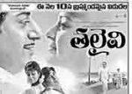 Thalaivi Movie Latest Nizam Theaters List