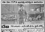 Vijaya Raghavan Nizam Theaters List