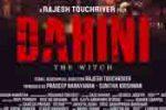 Dahini a Rajesh Touchriver Movie