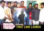 Rudrakshapuram Movie First Look Launch Video