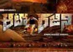 Auto Rajani Movie Launch Video